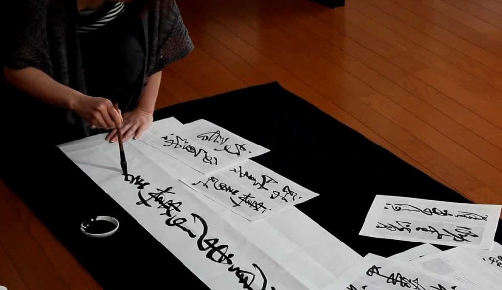 Calligraphy in Japan japanese culture traditions japanese culture facts