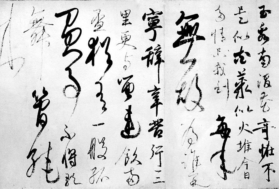 Calligraphy in Japan