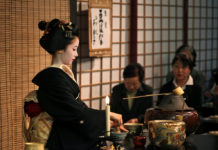 Geisha / Geiko Mamehana tea ceremony in Kyoto