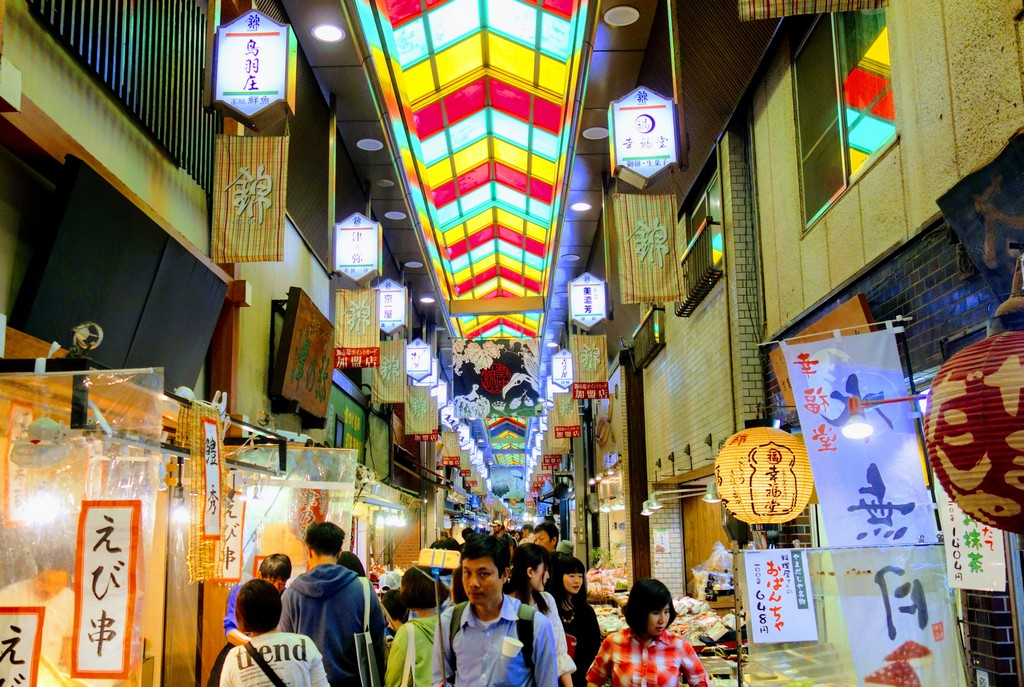 Nishiki-Market-Street-kyoto-things to do in nishiki market kyoto (29)
