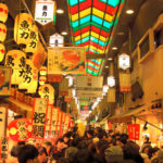 Visiting Nishiki Market Kyoto — Exploring 400 year old traditional kitchen of Kyoto, Japan
