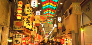 Nishiki Market Kyoto's Traditional Kitchen