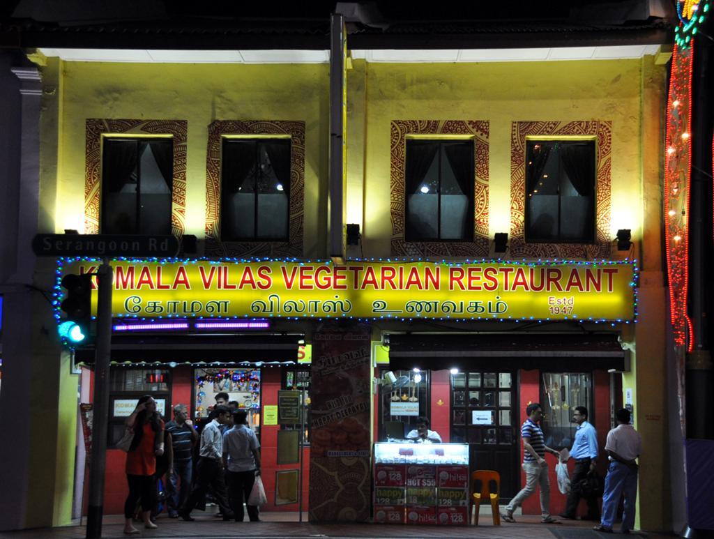 Komala Villas vegetarian restaurant
