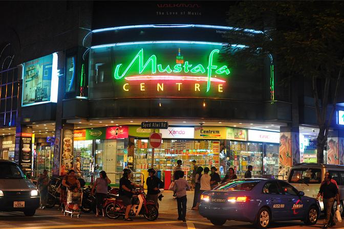 Mustafa Centre2