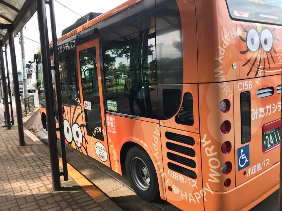 Ghibli Studio Museum Bus Image by: Ghibli Museum Tokyo blog.