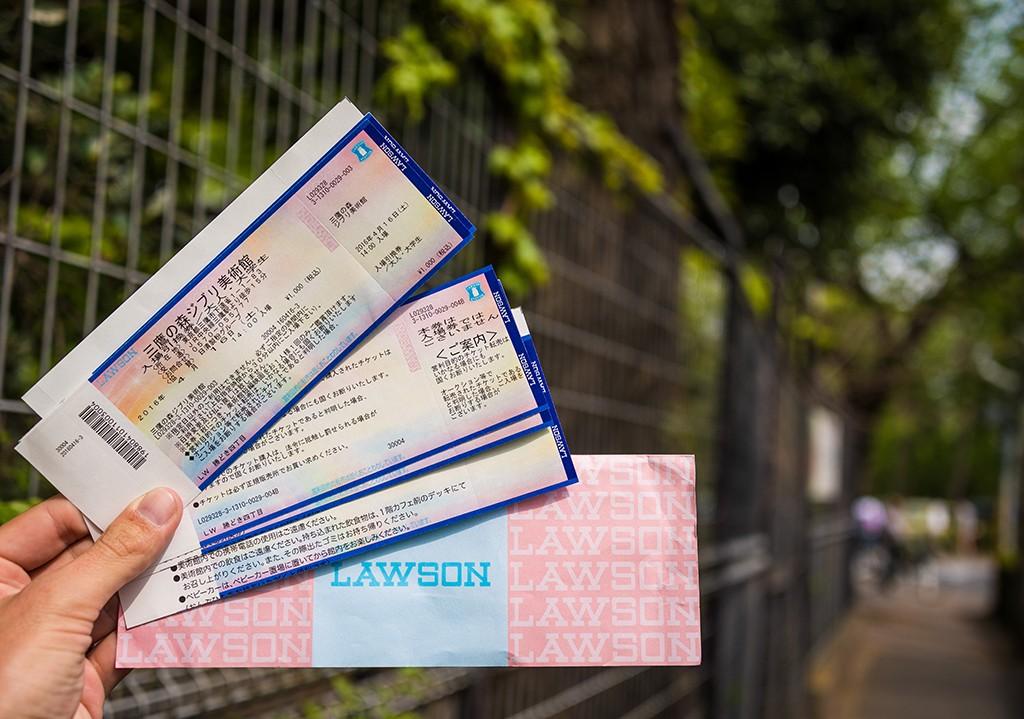 Ghibli Studio Museum Ticket1