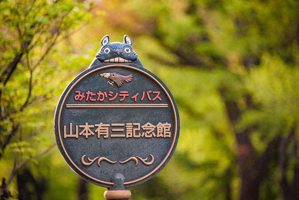 Ghibli Studio museum10