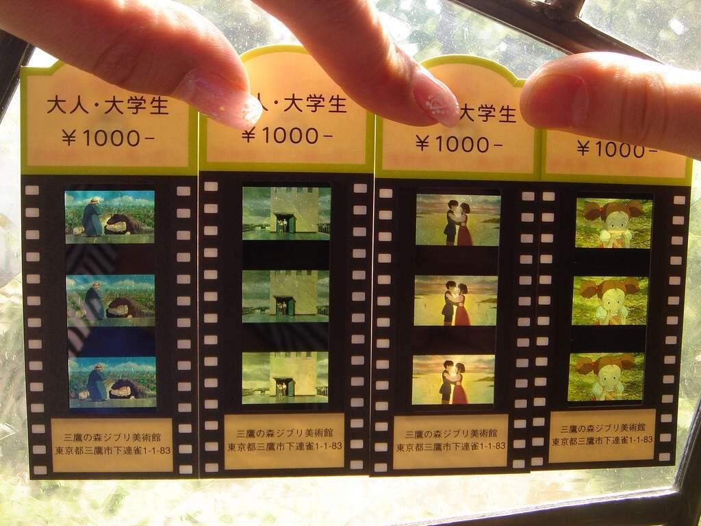 Ghibli Museum film ticket 2