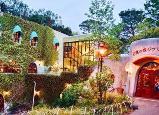 Ghibli Studio Museum or Ghibli Museum Tokyo