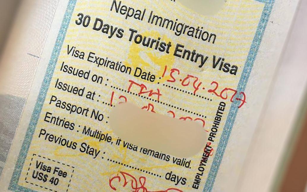 Nepalese visa