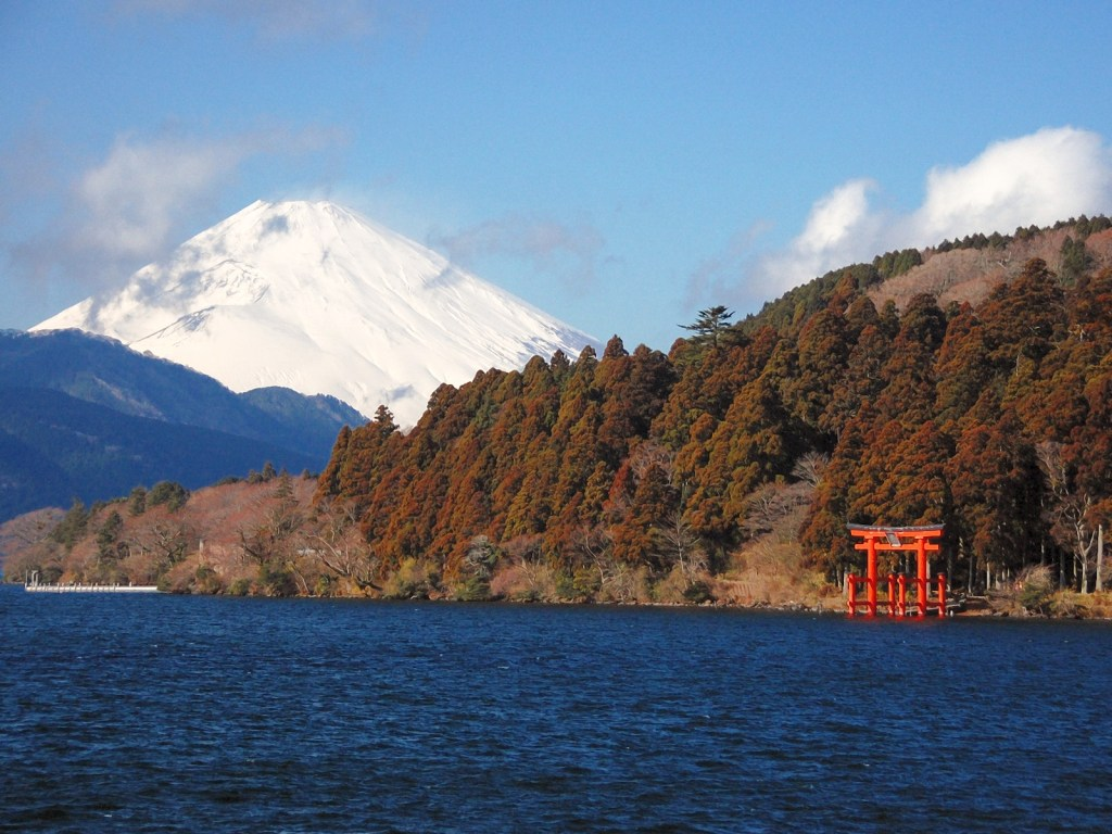 Ashinoko Lake Japan 1