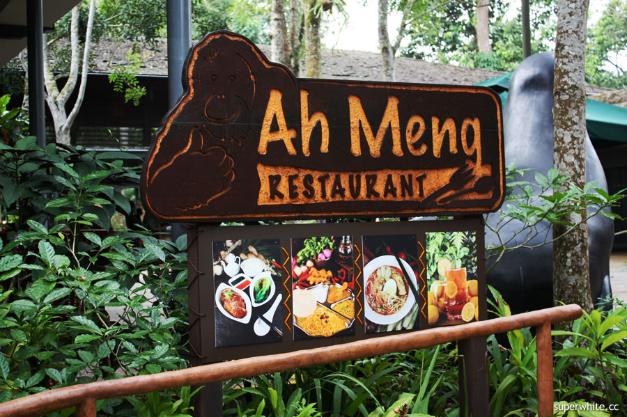 Singaporea Zoo Ah Meng singapore zoo guide singapore zoo travel tips singapore zoo tips