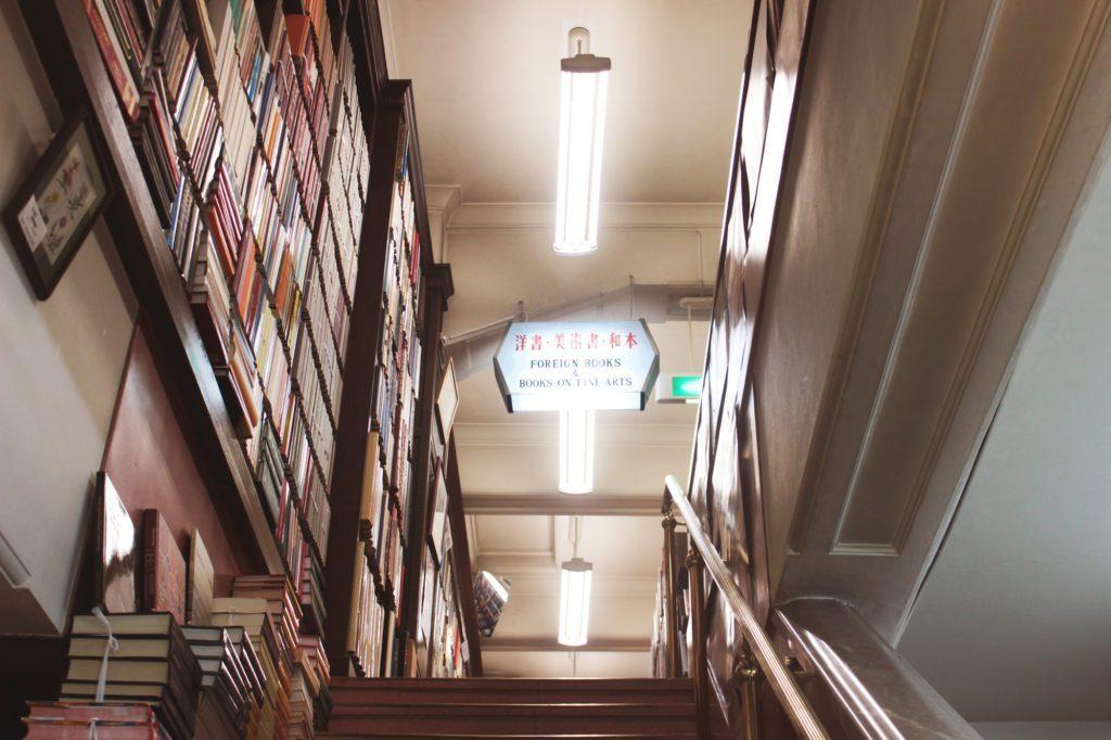 jimbocho-the book town (5) jimbocho tokyo