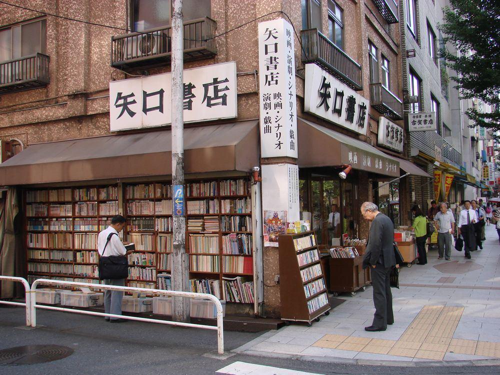 jimbocho-the book town (7) jimbocho tokyo