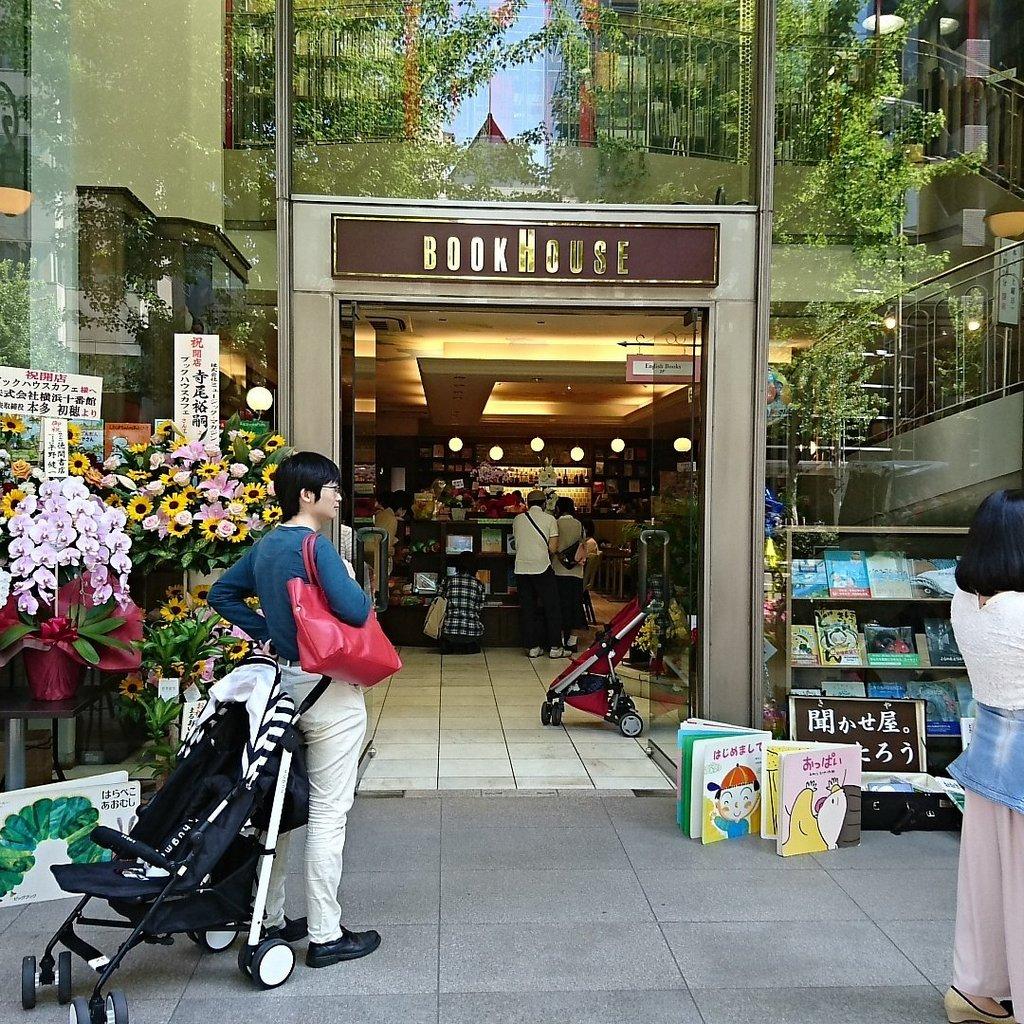 kitazawa bookstore jimbocho tokyo