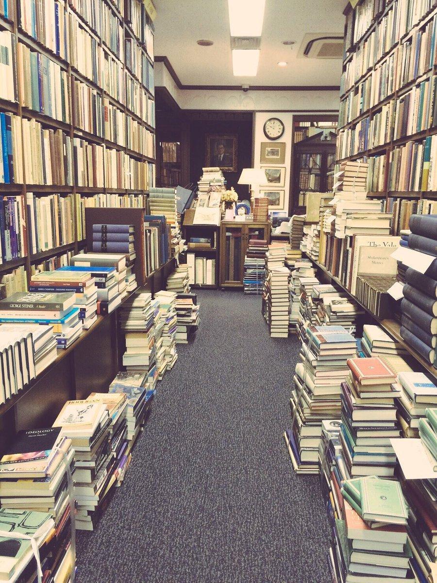 kitazawa bookstore1