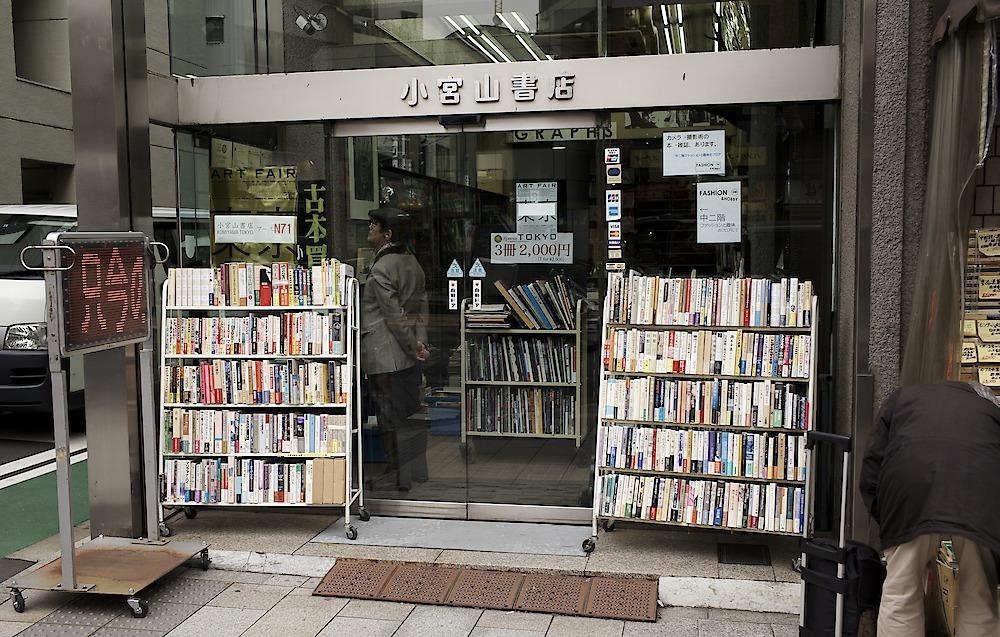 komiyama-bookstore jimbocho tokyo