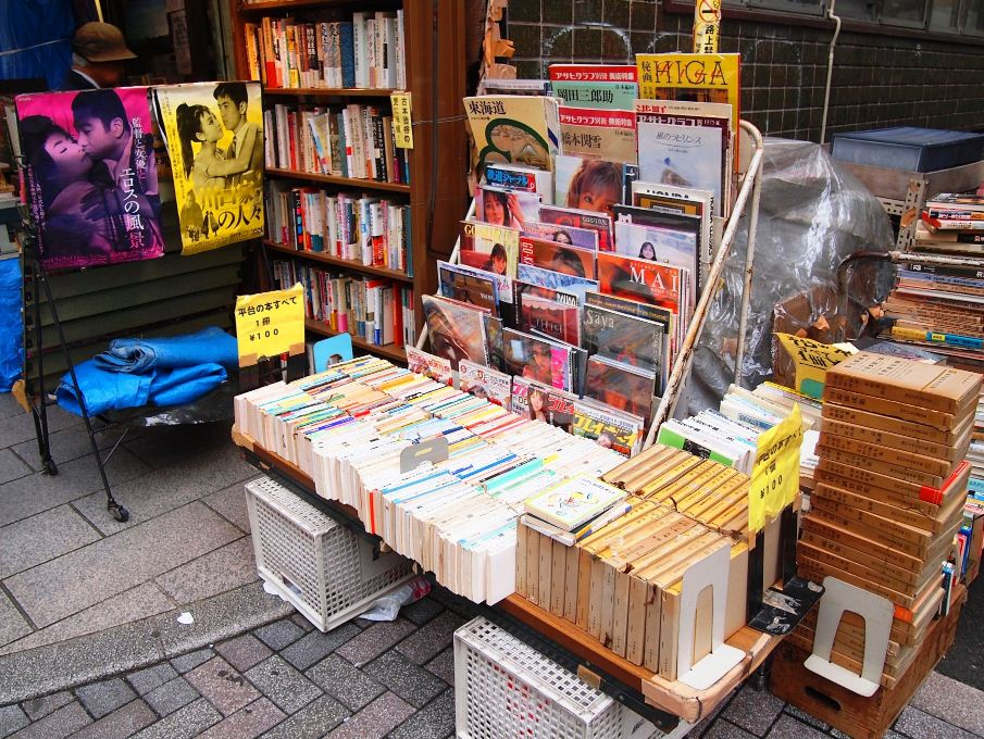 Jimbocho-Book-Hunting 2