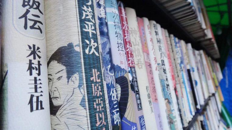 Jimbocho-Book-street 3