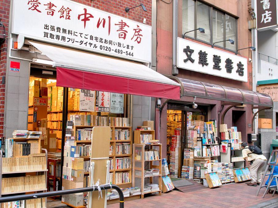 Jimbocho-Book-street 4