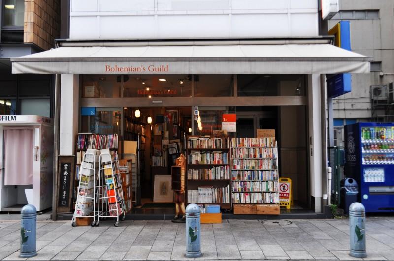 Jimbocho Book Hunting