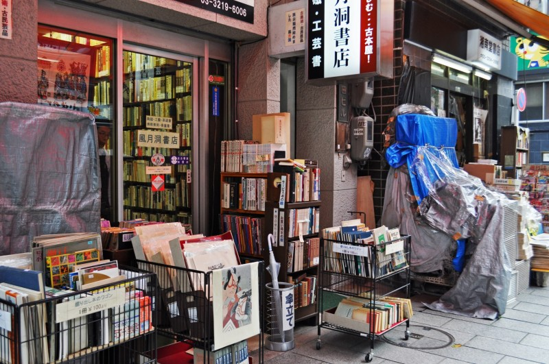 One of the shops where they were selling some cheap Japanese art prints.
