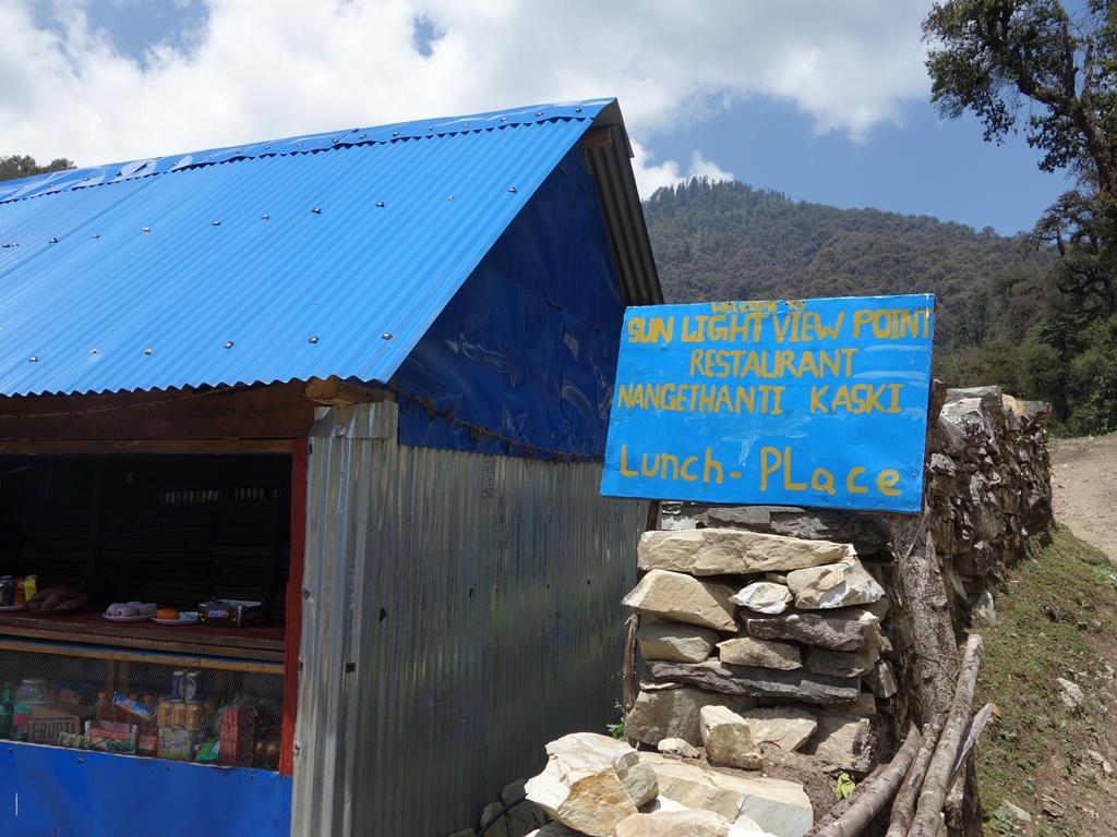 Nangethanti poon hill trekking poon hill trek 4 days poon hill itinerary