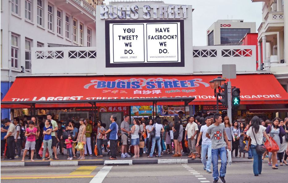 bugis-street-1000 Bugis and Kampong Glam Singapore