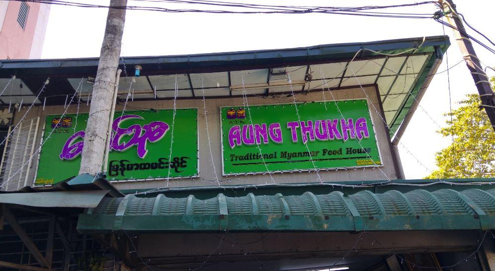 Aung Thukha4