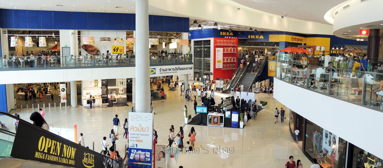 IKEA Bangna Mega Mall Bangkok shopping pano