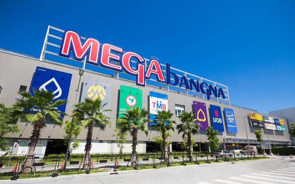 Mega Bangna Shopping Mall