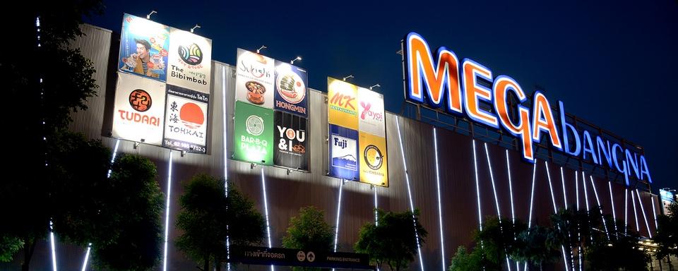 IKANO Megabangna Shopping Center