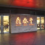 Visit Din Tai Fung Taipei Original (Din Tai Fung Xinyi) — Tasting the best dimsum at the best dimsum restaurant in the world