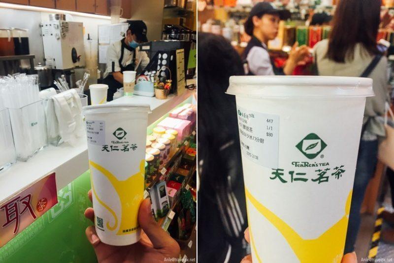 Tenren's Ximending milk tea