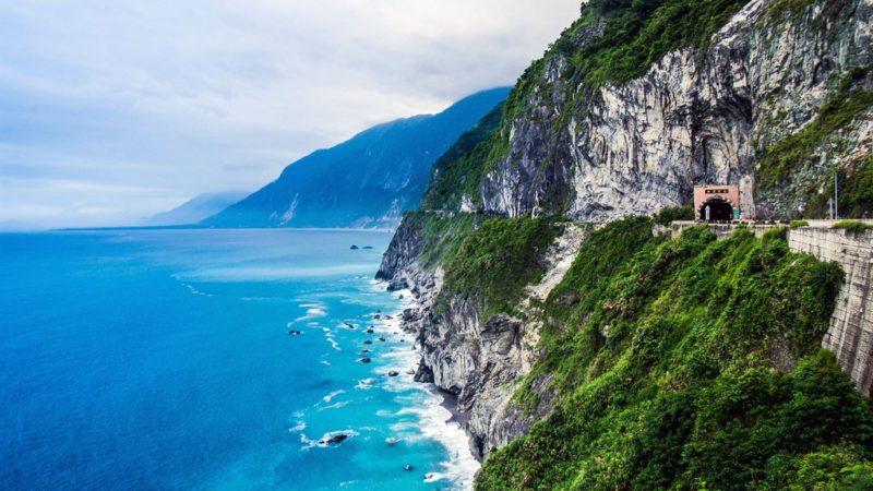 Hualien Picture: taroko national park blog.