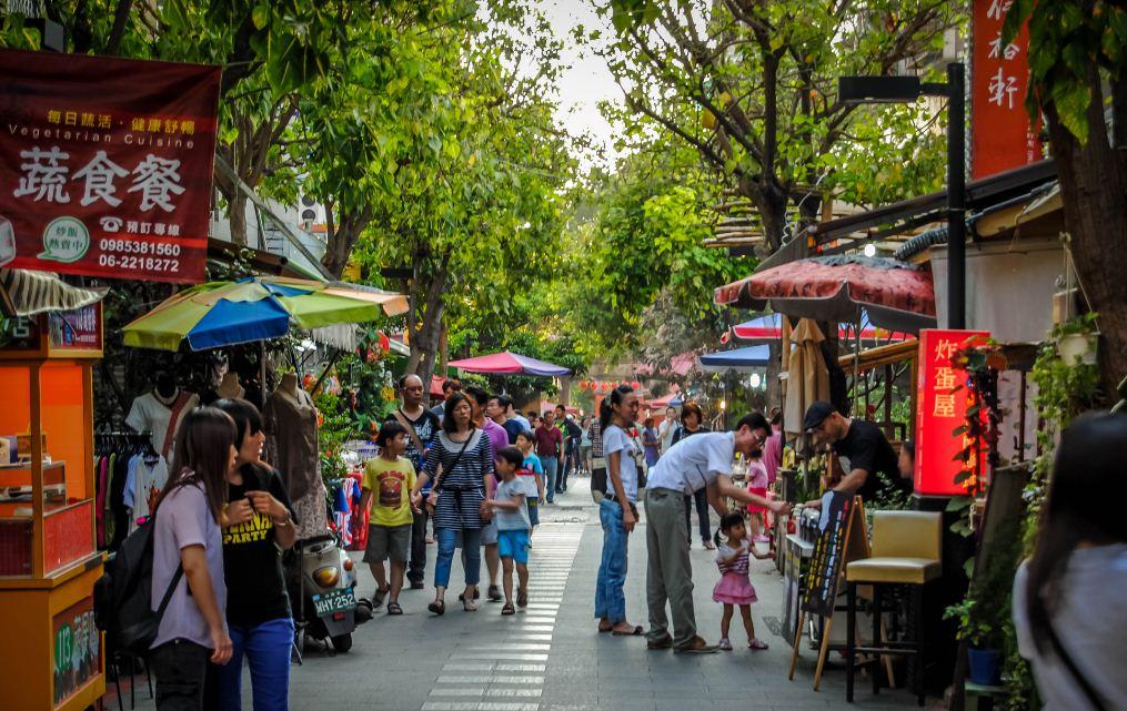 Fuzhong St Tainan Taiwan