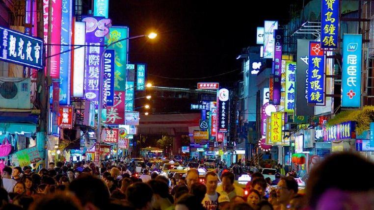 Shilin Night Market (Taipei)