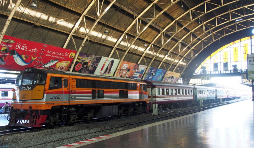 Hua Lam Phong Station