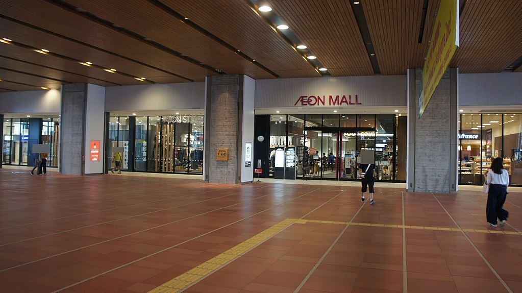 Aeon Mall Asahikawa Ekimae Photo by: hokkaido travel guide blog.