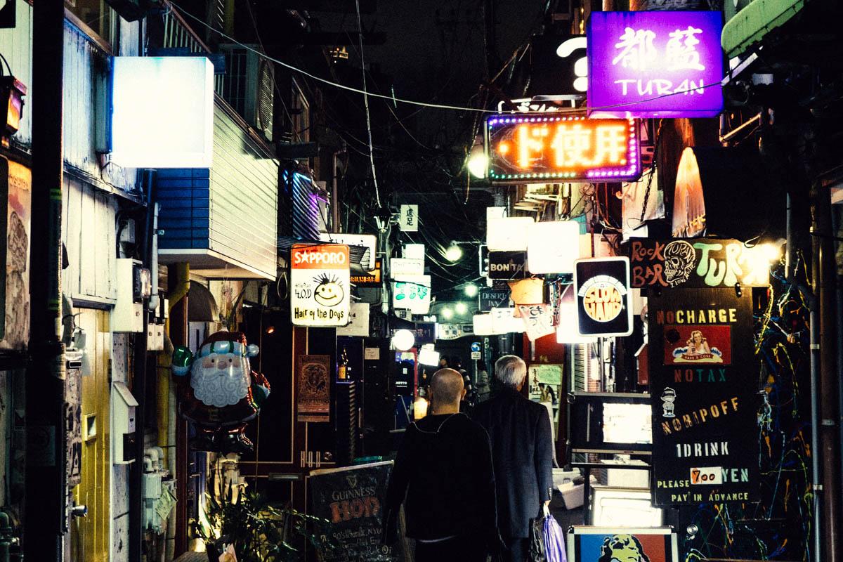 Golden Gai Tokyo 23 Foto: golden gai shinjuku tokyo japan blog.