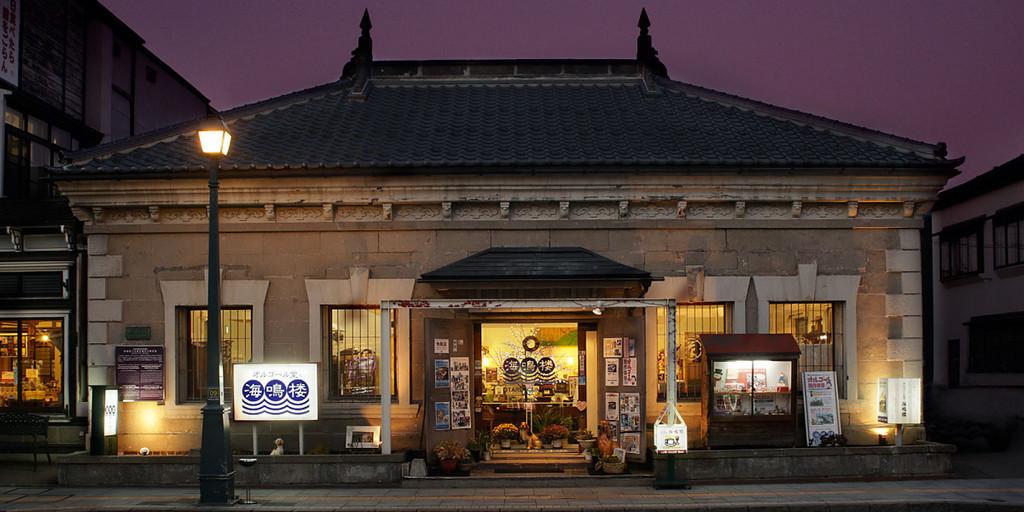 Kaimeiro Music Box Store2 hokkaido travel blog hokkaido travel guide best places to visit in Hokkaido best places to eat in Hokkaido