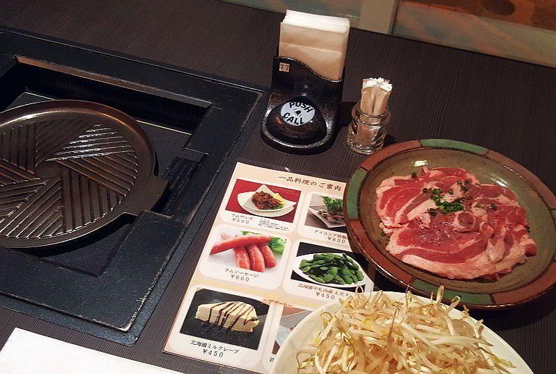 Lamb Dining Okurayama-hokkaido1]2 Foto: hokkaido things to do blog.