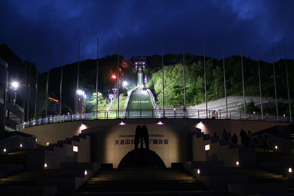 Olympics Okurayama museum-hokkaido hokkaido travel blog hokkaido travel guide best places to visit in Hokkaido best places to eat in Hokkaido