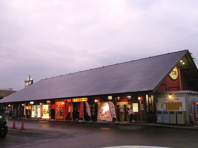 Ramen Asahikawa village hokkaido