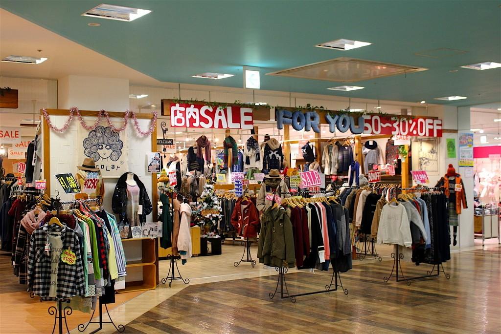 Wing Bay Otaru-shopping mall-hokkaido