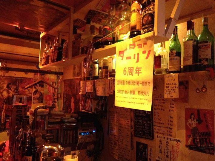 bar darling golden gai