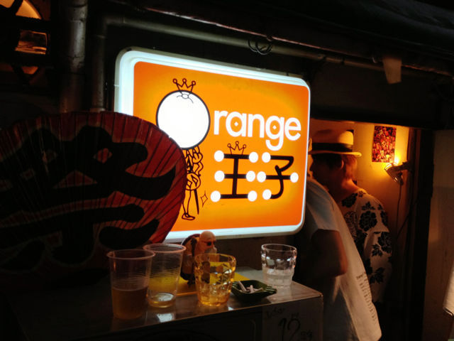 bitter orange shinjuku golden gai tokyo golden gai in shinjuku golden gai shinjuku tokyo japan
