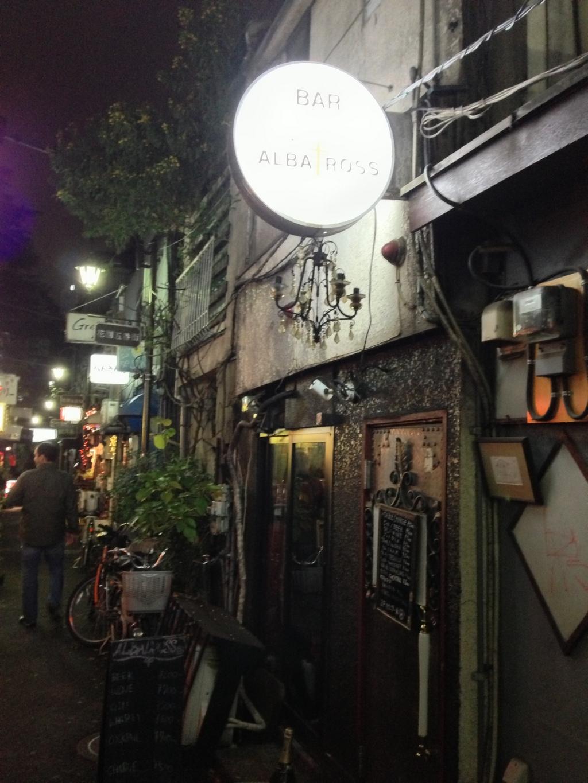 outside albastross bar shinjuku golden gai tokyo golden gai in shinjuku golden gai shinjuku tokyo japan
