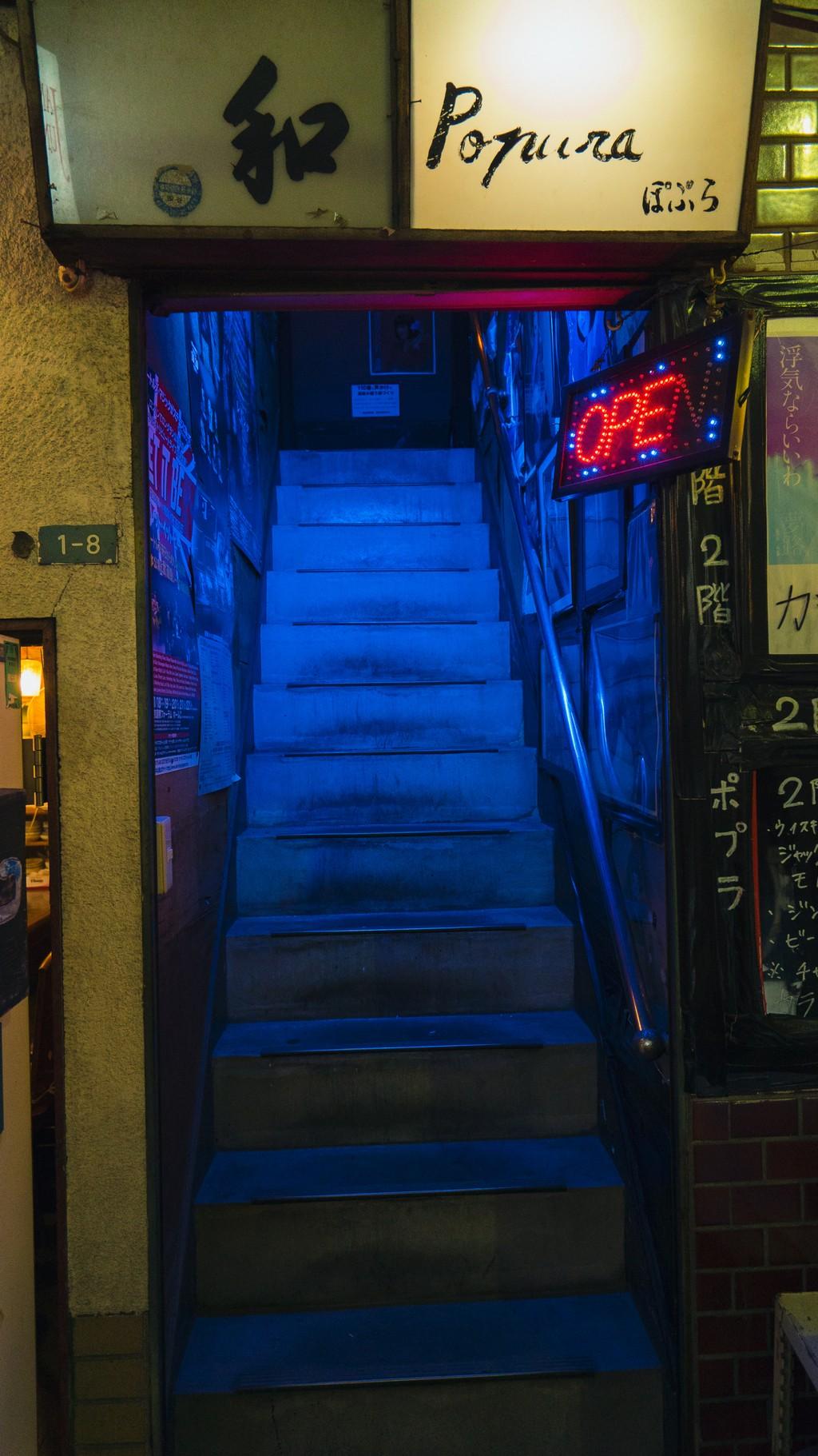 stair golden gai shinjuku golden gai tokyo golden gai in shinjuku golden gai shinjuku tokyo japan