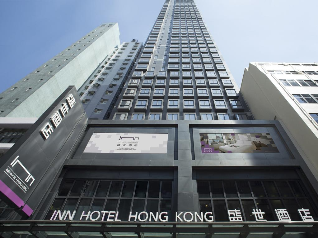 Inn Hotel Hong Kong4
